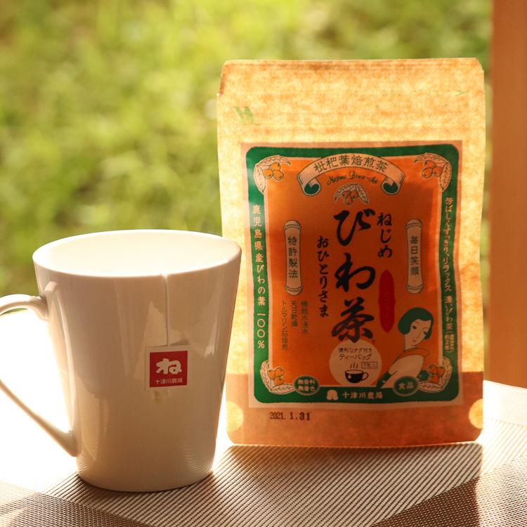 『ねじめびわ茶』 商品イメージ