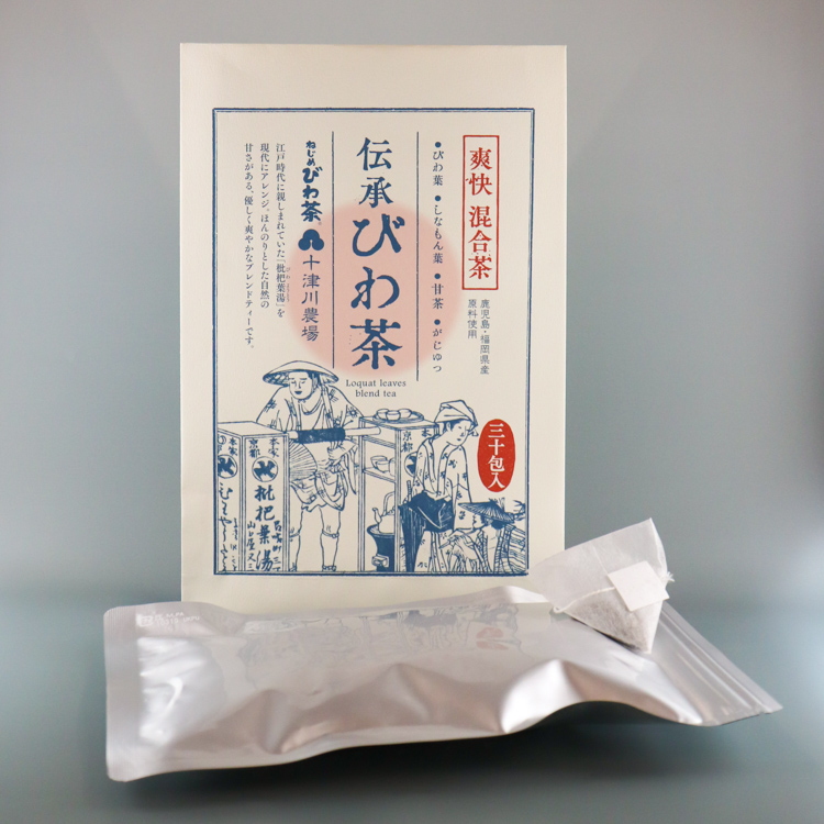 『伝承びわ茶』30包入