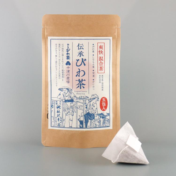 『伝承びわ茶』5包入 (2.6g×5包入)