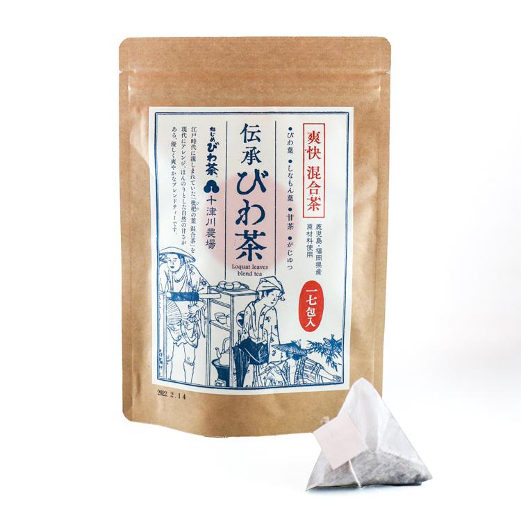 『伝承びわ茶』17包入 (5包入)