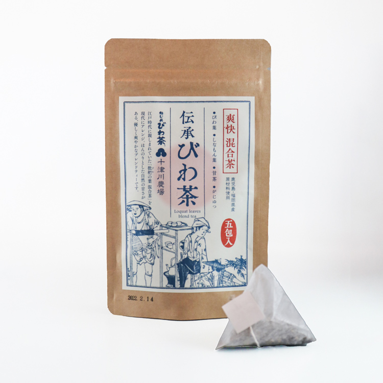 『伝承びわ茶』5包入 (5包入)
